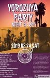 2019/8/24YOROZUYA PARTY